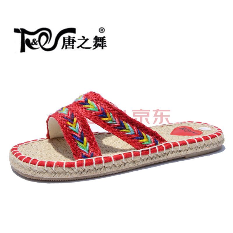 平跟亚麻包头鞋夏天拖鞋懒人一脚蹬时尚女式鞋子