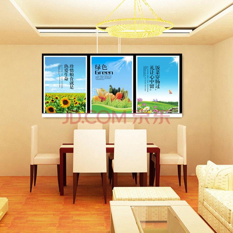 华庭丽娜 新款食堂文化挂画 公司企业餐厅装饰画 学校医院单位食堂墙