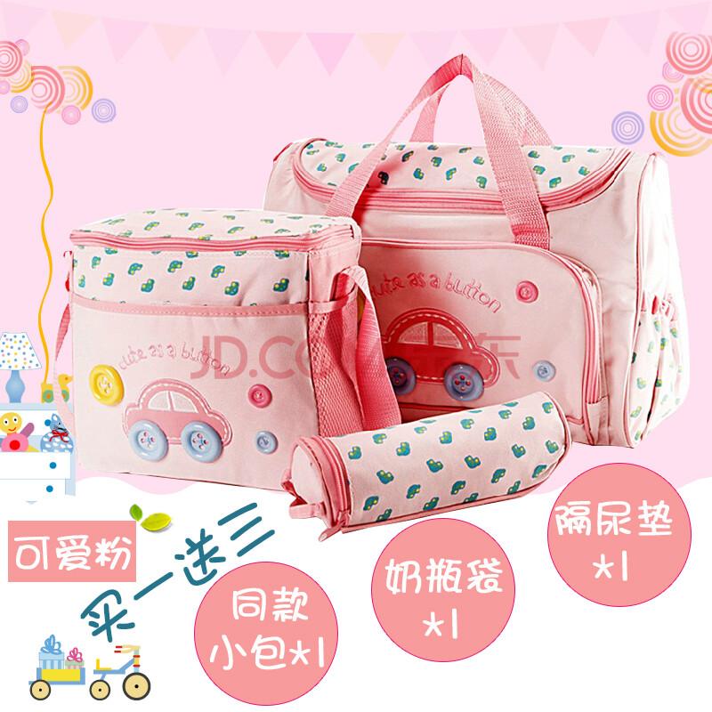 母婴时尚妈咪包大容量妈妈包婴儿出行包孕妇待产包袋 粉色小汽车