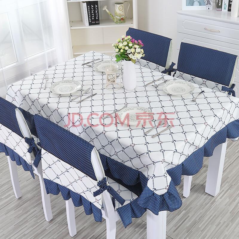 晶露家纺 地中海简约桌布欧式田园餐桌布桌旗布艺套装茶几台布多用巾