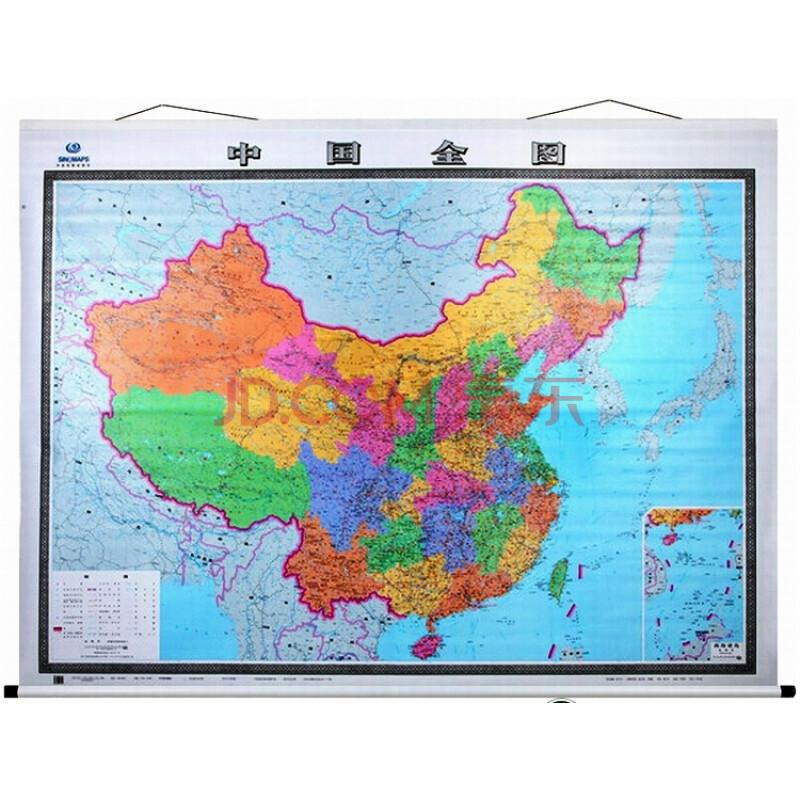中国地图挂图 2015卷轴亚膜卷轴挂绳精装地图 2米x1.5米