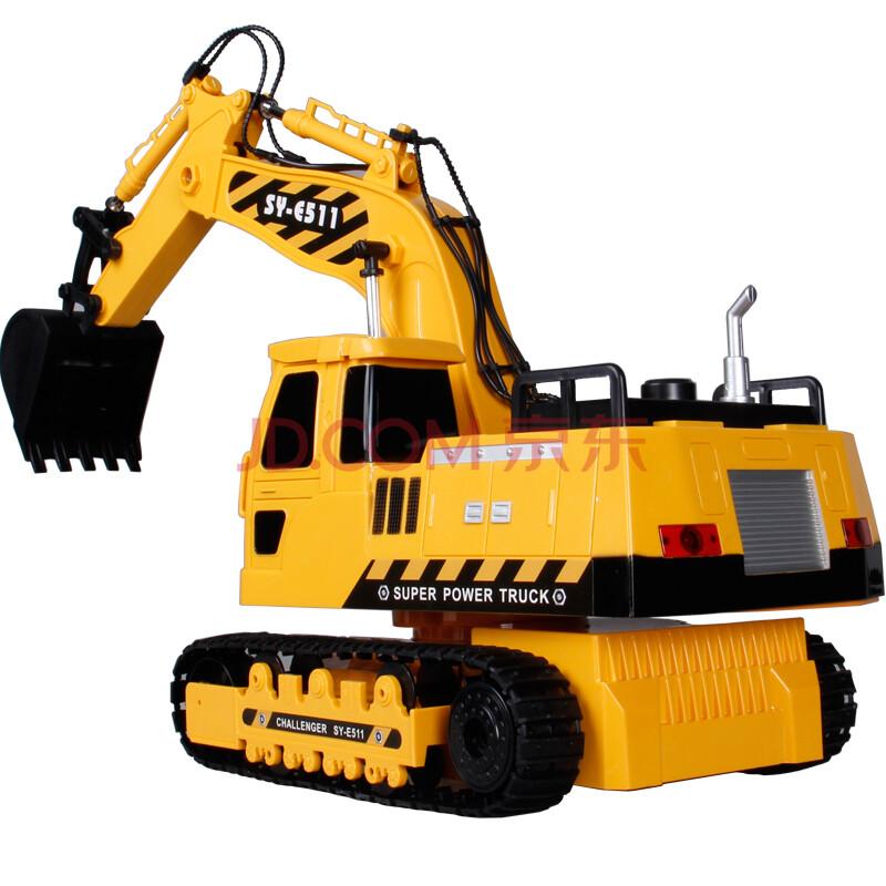大号儿童电动玩具车 方向盘操作台版挖掘机