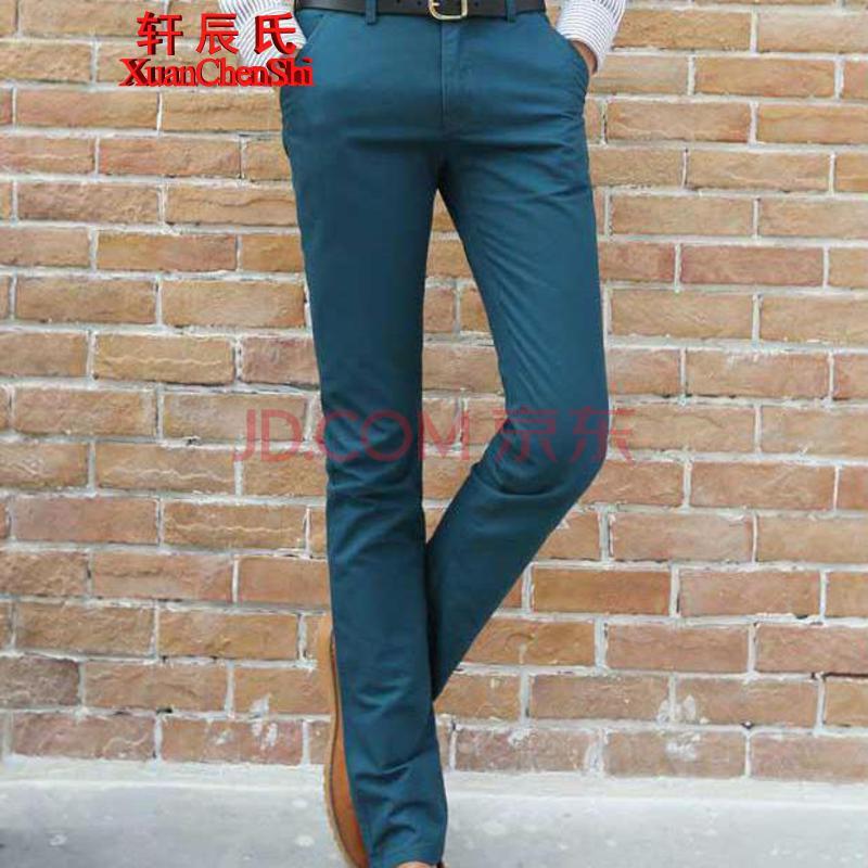轩辰氏 2015秋冬季新款时尚韩版休闲裤男士黑色搭配皮鞋衬衣的裤子大