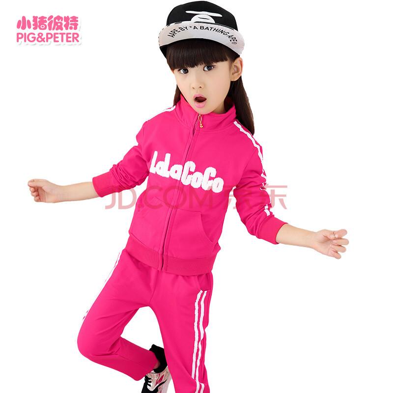 衣服小女孩子休闲服c018