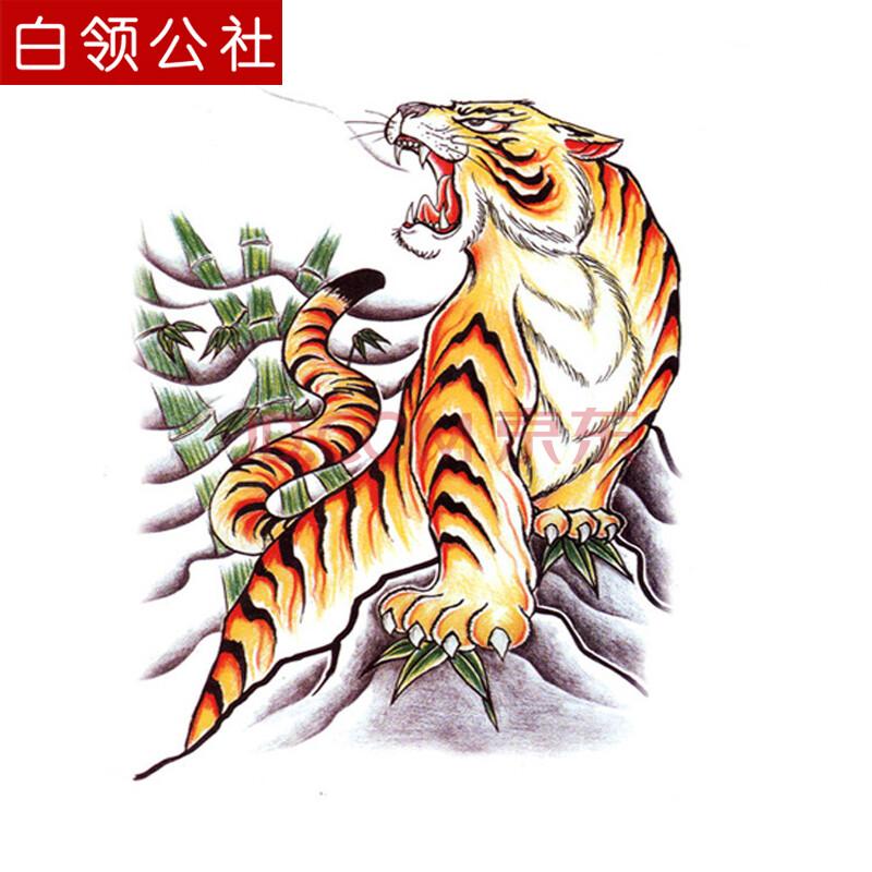 白领公社 纹身贴 纹身贴纸防水男猛男满背过肩龙花臂半甲上下山虎鹰蛇