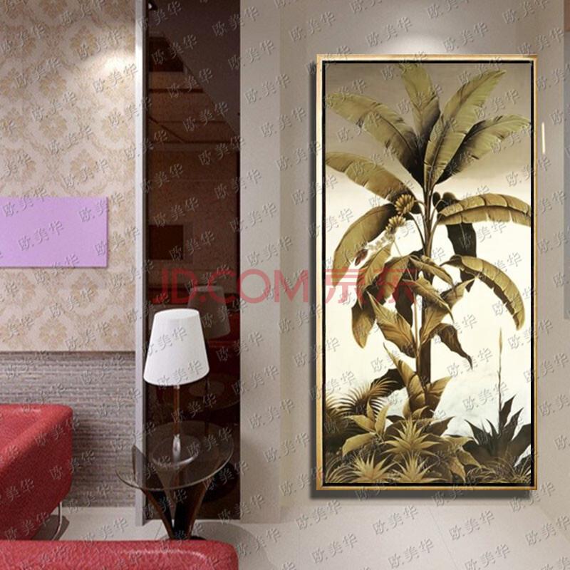 歐美華手繪 東南亞風格金箔畫【芭蕉葉】有框油畫 客廳臥室玄關 餐廳