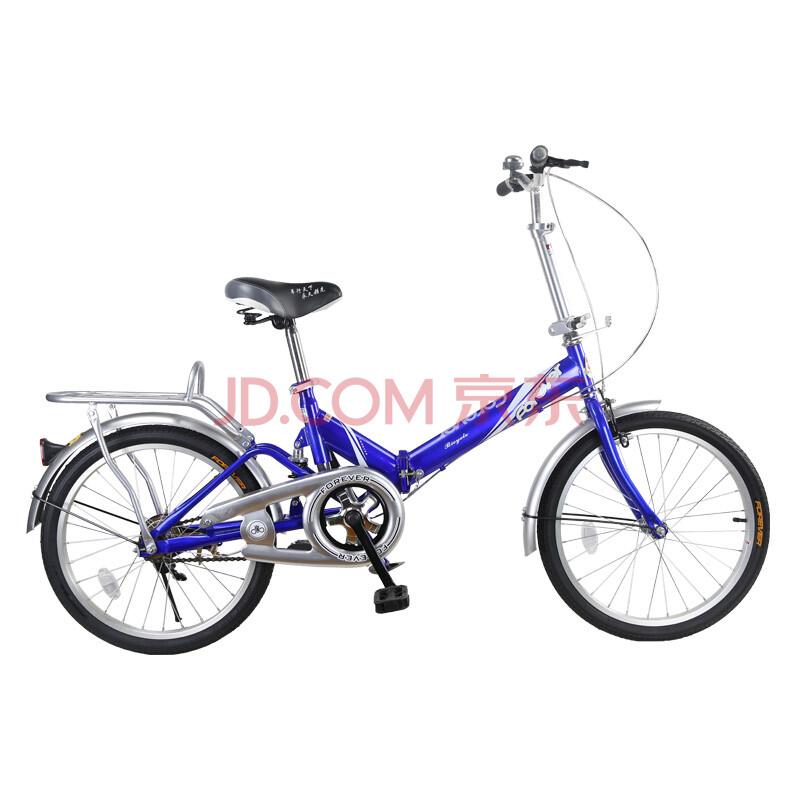 永久自行车折叠车16寸/20寸成人儿童单车/男士女士休闲车qh288 蓝色 1