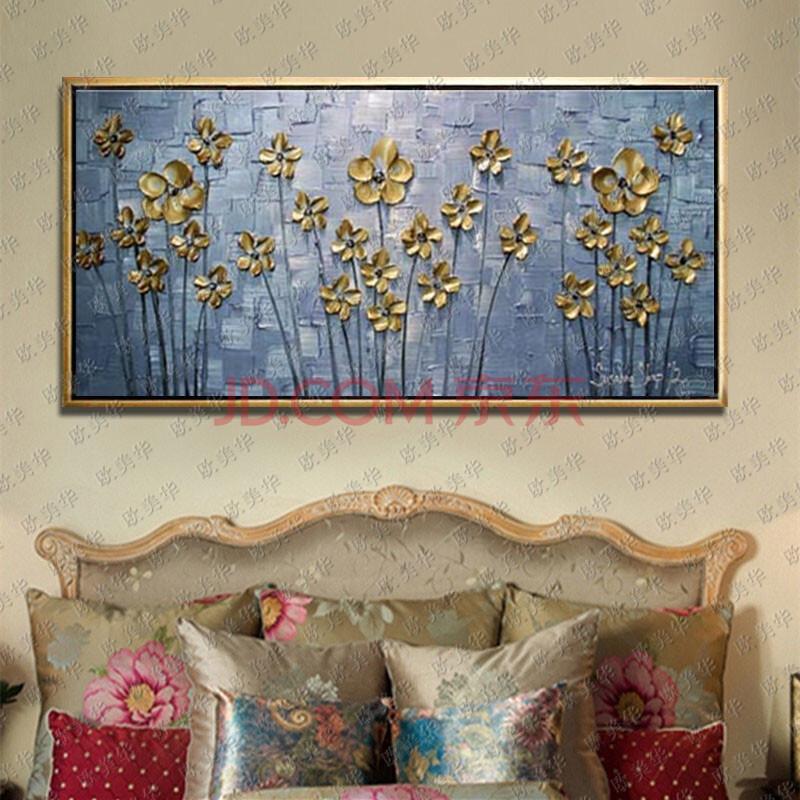 欧美华手绘 装饰花卉 有框油画 欧式壁画 客厅卧室 餐厅酒店挂画 18图片