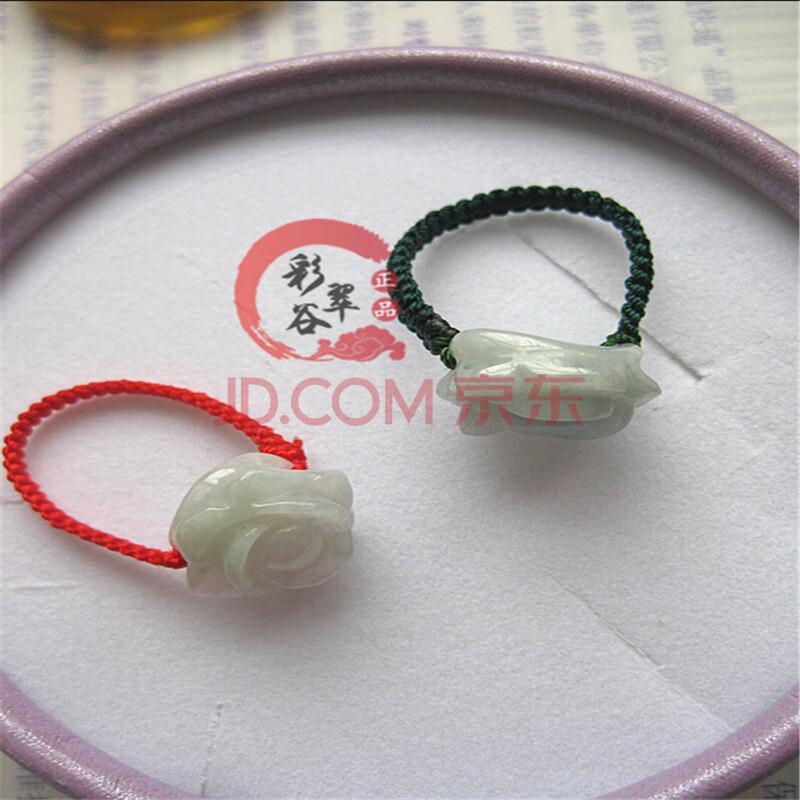 彩翠谷 翡翠玫瑰花玉石戒指 红绿绳编织戒指 女 雕花戒指