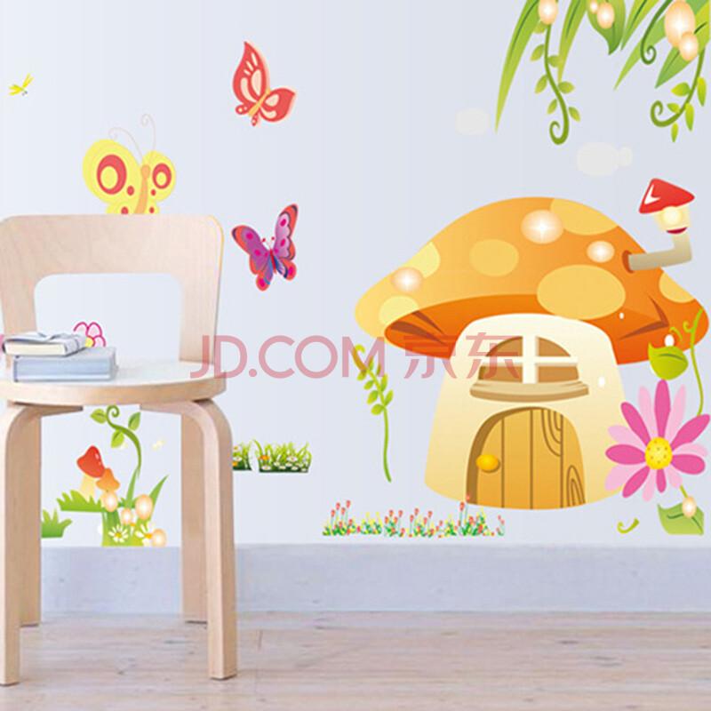 致橡树 卡通儿童房间幼儿园蘑菇屋房子墙贴纸贴画墙壁