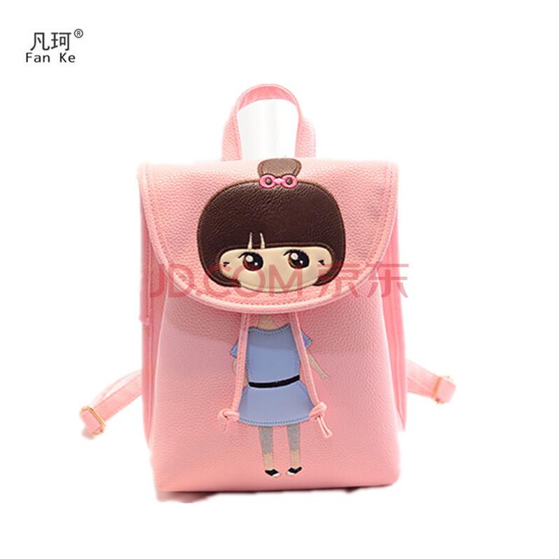 女包韩版双肩包 可爱女童双肩背包学院风书包女胸背包