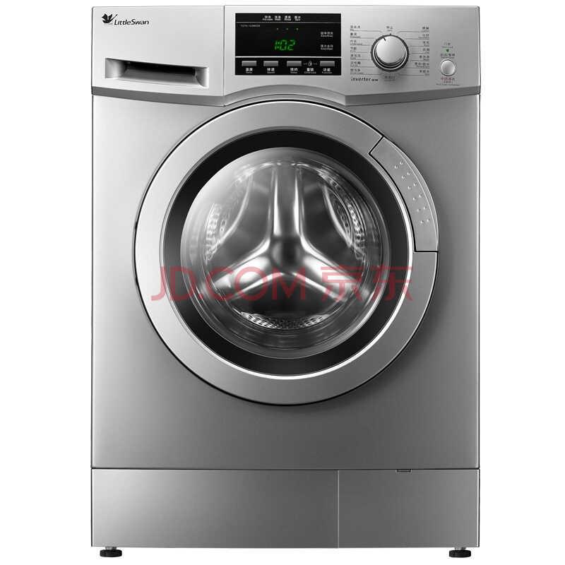 小天鹅(Little Swan)TG80-1229EDS 8公斤变频滚筒洗衣机 大容量 (银色))
