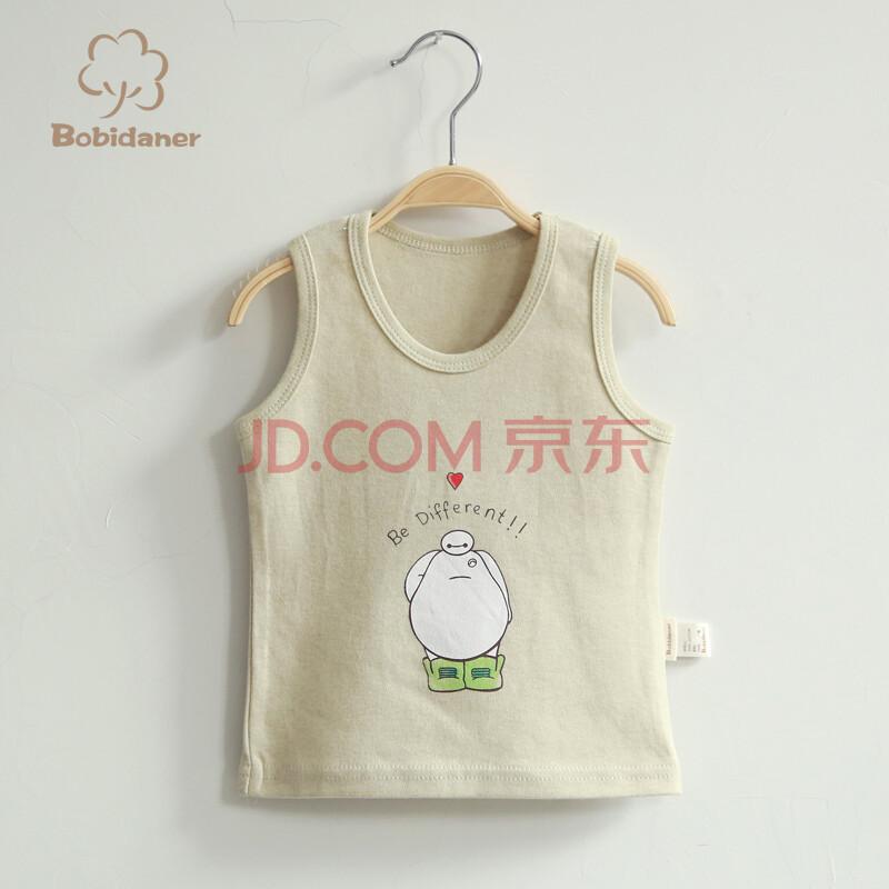 宝宝有机彩棉可爱卡通小熊小背心男女儿童纯棉马甲 大白字母绿色 3t