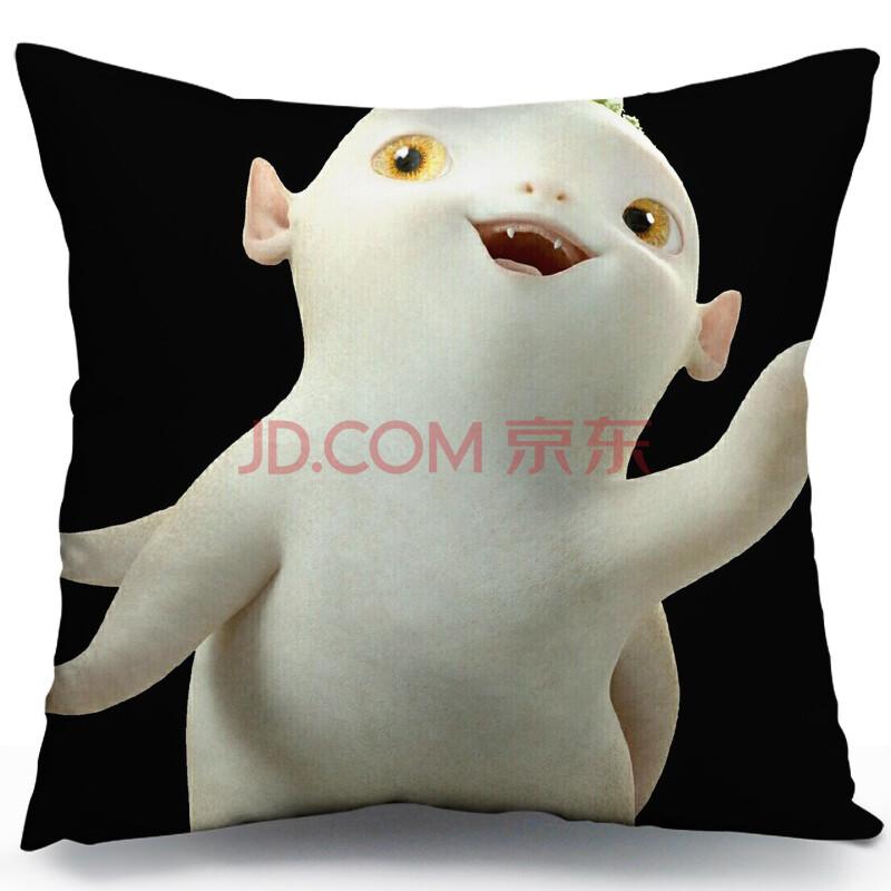 漫天星 汽车靠枕办公室睡觉创意捉妖记胡巴电影抱枕周边靠垫可爱生日
