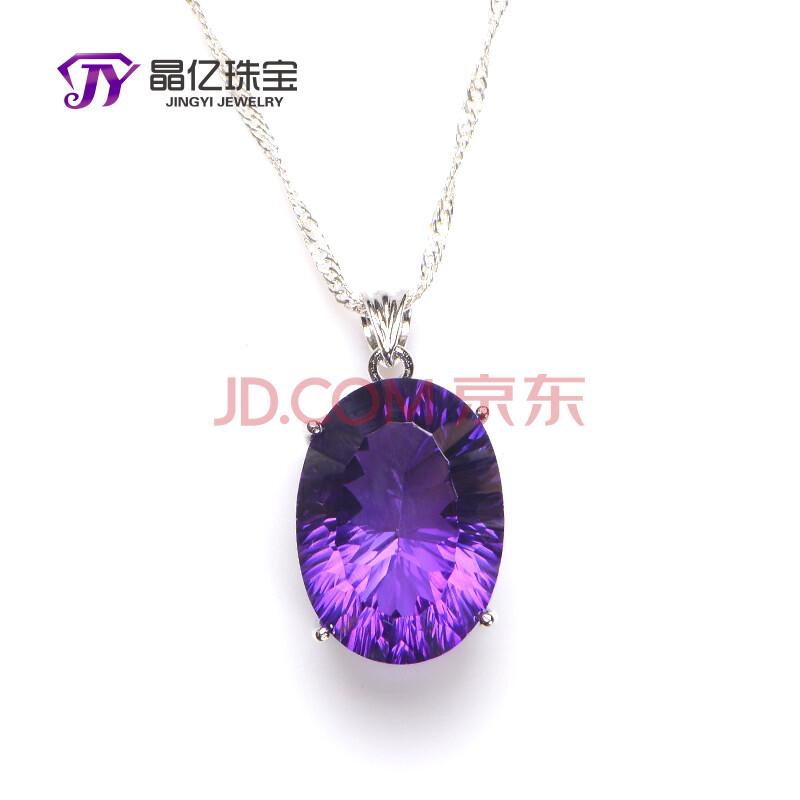 晶亿 纯天然紫水晶,黄水晶椭圆状吊坠 奢华 神秘 浪漫