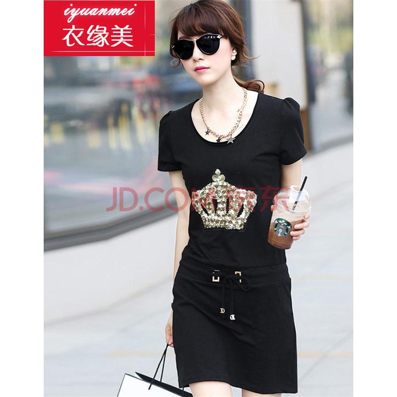 衣裙女款短袖一步裙2781