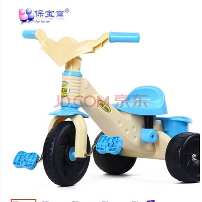 儿童三轮车 脚踏车