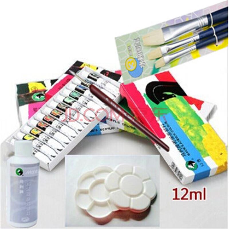 马利12色 24色手绘丙烯颜料调料调色盘画笔勾线笔套装