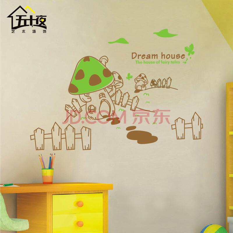 客厅餐厅儿童房幼儿园卡通装饰贴