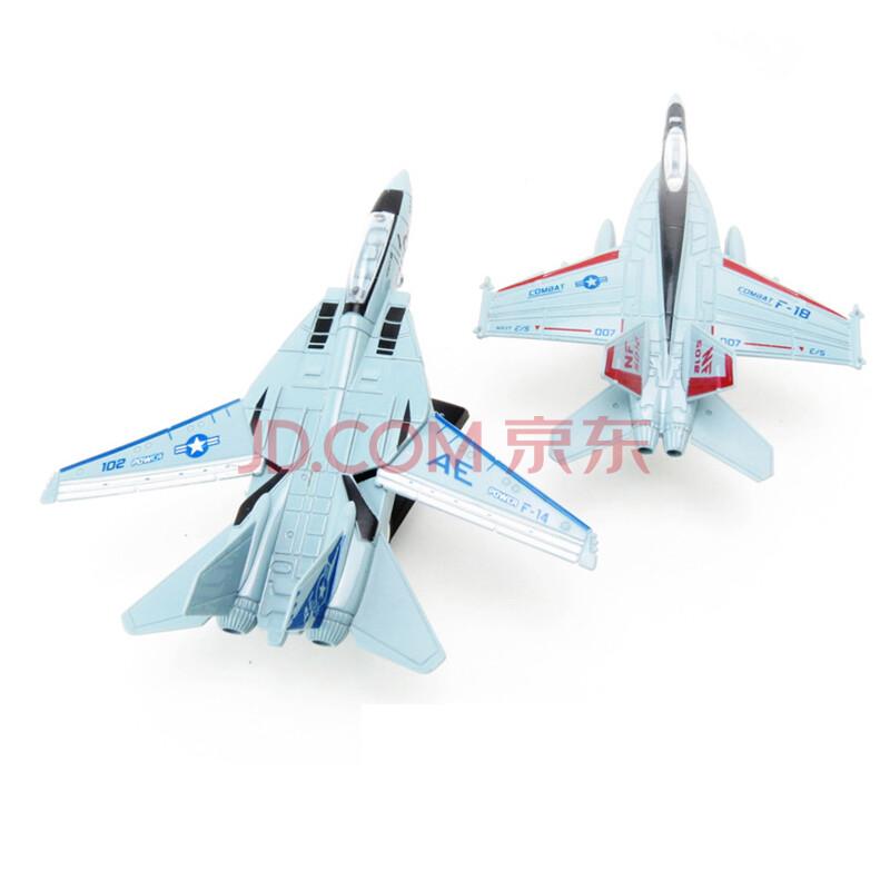 合金飞机模型回力美式战机f14