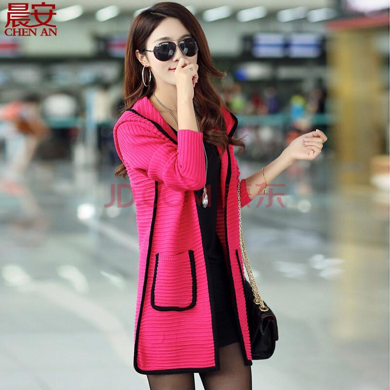 新款女装秋冬大码宽松披肩针织衫开衫中长款带帽休闲毛衣外套女 玫红
