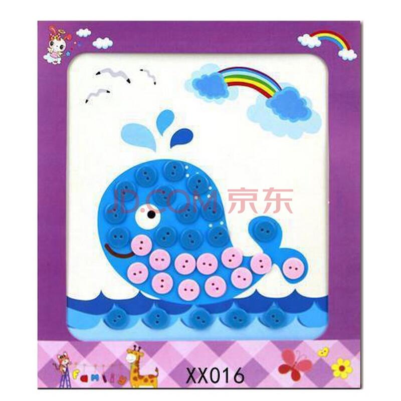 儿童贴画纸纽扣画手工制作钮扣子画幼儿园粘贴画奖励贴纸男孩贴画女孩
