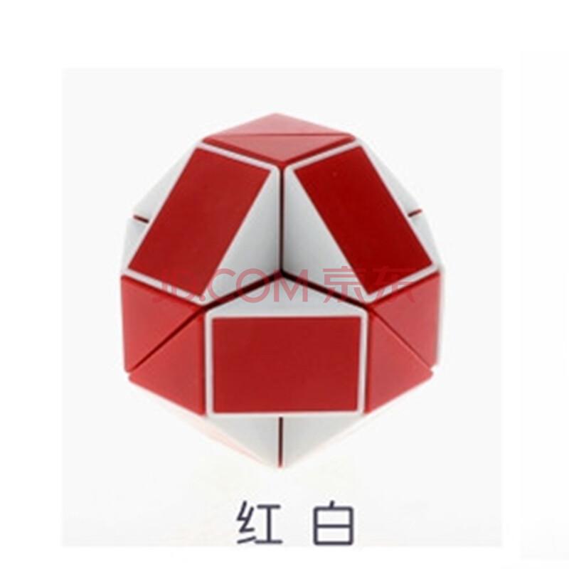 圣手异形魔方 3阶金字塔 粽子 魔尺 镜面异形魔方 创意减压益智玩具