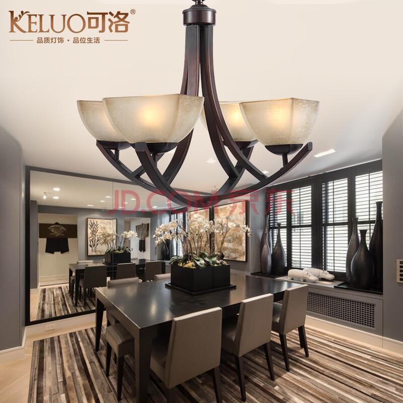 可洛 美式吊灯 简约铁艺客厅吊灯 复古卧室书房灯具灯饰 116-4头图片