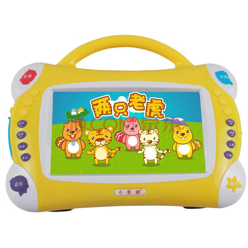 【康贝盾】多功能7寸视频机儿童早教机宝宝故事机1-3
