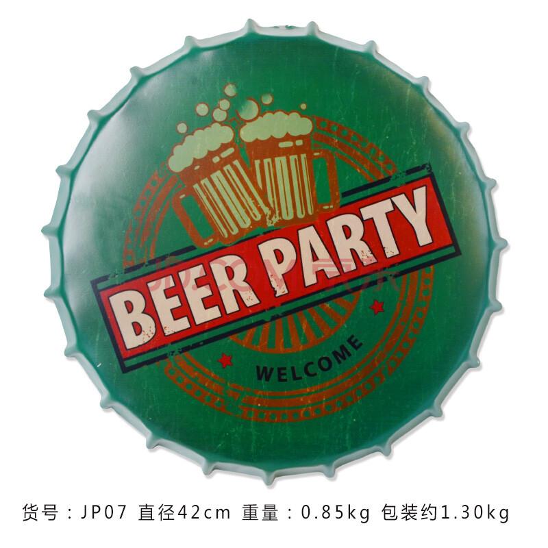美式创意复古立体啤酒瓶盖酒吧夜店咖啡厅墙面装饰挂件壁饰铁皮画 jp图片