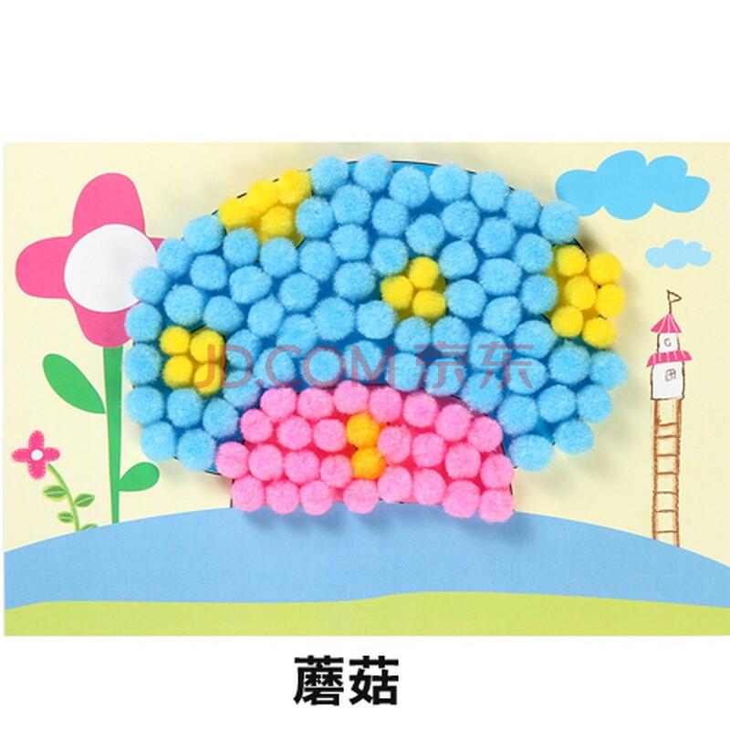 贴画diy手工制作粘贴画创意益智贴画儿童礼物儿童玩具幼儿园制作 蘑菇
