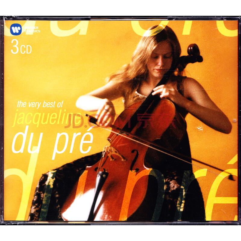 杜普蕾殇大提琴曲简谱
