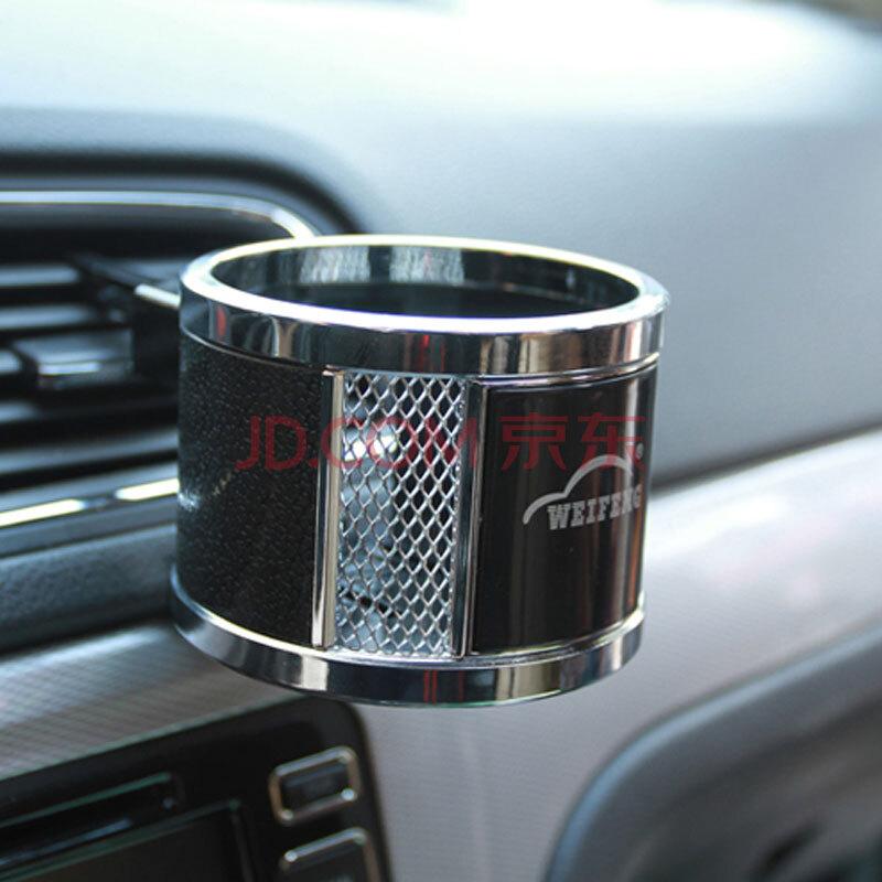 尚嘉 汽车用品 汽车空调出风口饮料架车载水杯支架 置