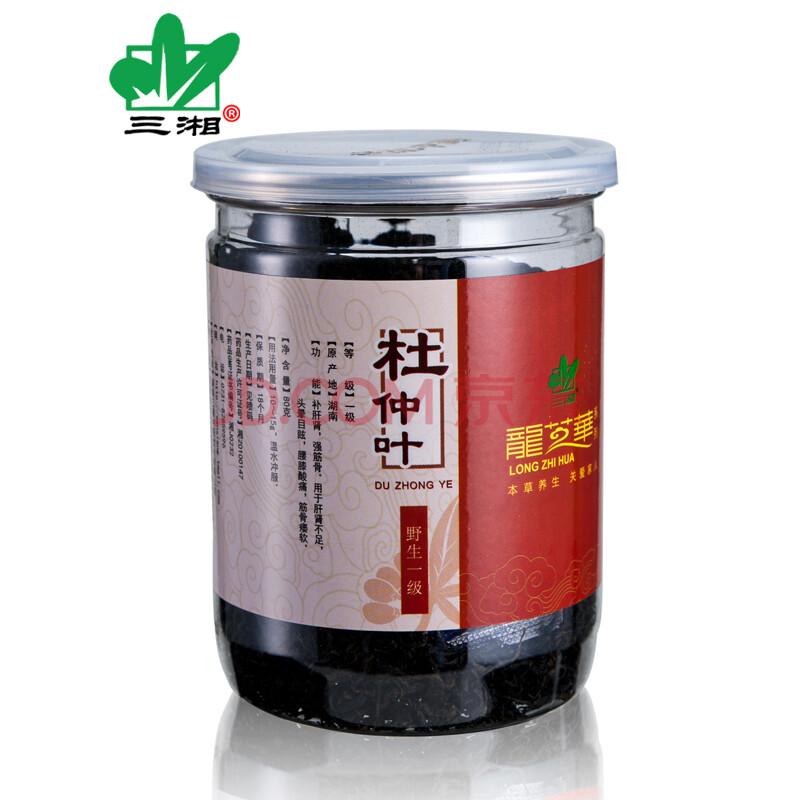 三湘杜仲茶叶 杜仲降压养生茶80g*2罐