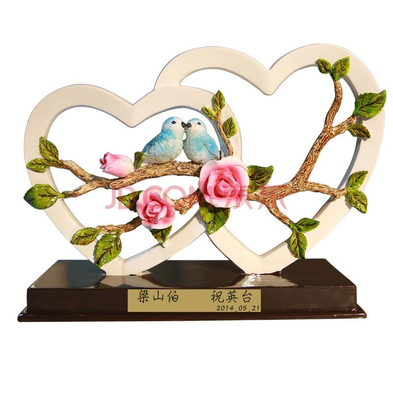 初见 结婚礼物摆件 婚庆礼品求婚礼物时尚新婚房装饰摆设 情侣爱心鸟