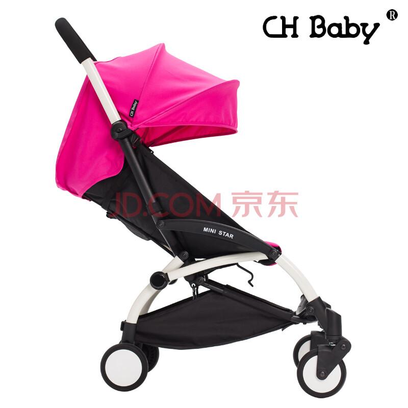 chbaby轻便折叠避震可上飞机婴儿手推车伞车787a运动