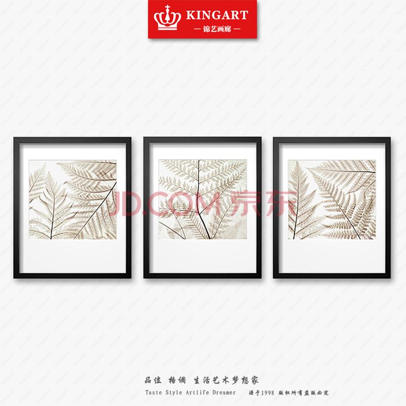 手绘油画黑白装饰画餐厅沙发背景墙挂画三联