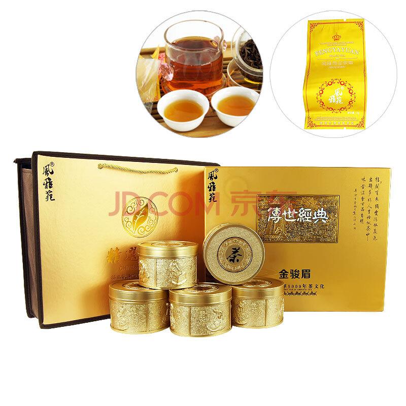 金骏眉250g小学桐木茶叶关红茶成都星村小种礼盒的武夷图片