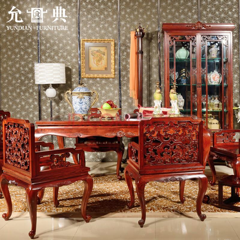 允典红木家具 花梨木 欧式风格 路易06系列餐厅长餐桌