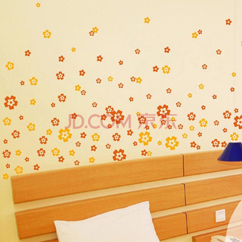 居梦坞108朵浪漫小碎花 客厅卧室餐厅装饰墙贴三代可移除儿童房幼儿园
