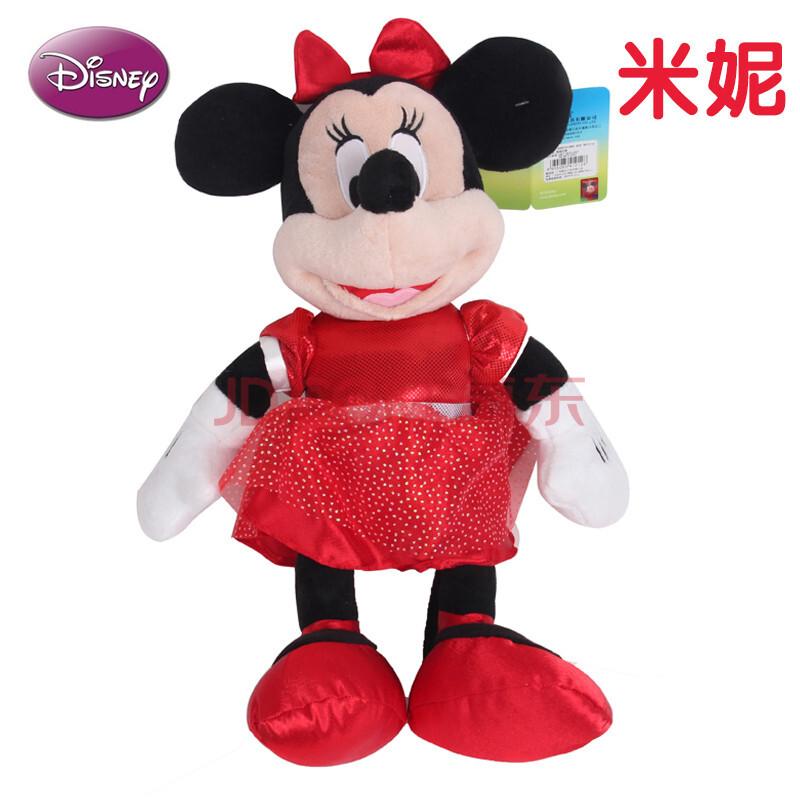 迪士尼毛绒玩具米老鼠情侣米奇米妮公仔情侣布娃娃玩偶女友礼物 tm