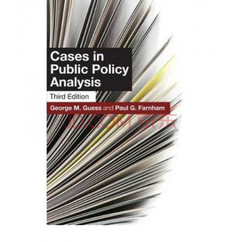 cases in public policy analysis图片