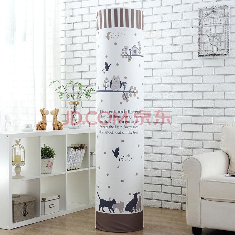 格力i铂i酷美的天行海尔空调罩柜机套立式圆形圆柱空调套防尘罩 动物图片