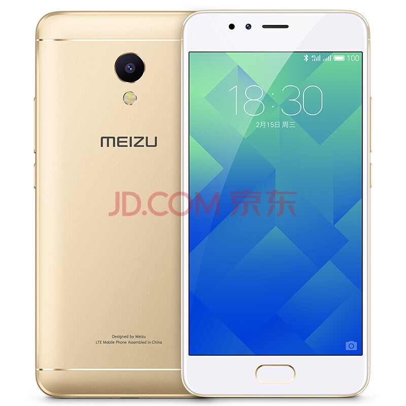 魅族(MEIZU) 魅蓝5s 手机 双卡双待 香槟金 全网通4G(3GB+16GB)礼盒版
