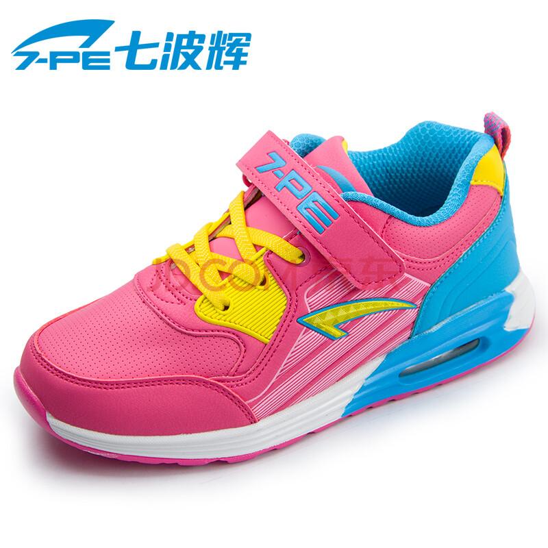 七波辉(7-pe)儿童运动鞋