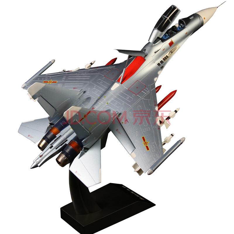特尔博 1:48苏30战斗机歼16苏式战斗机模型 仿真合金金属飞机模型