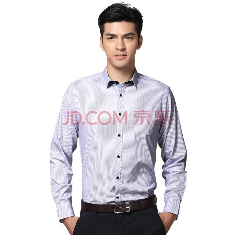 红豆 Hodo 男装商务男士全棉条纹长袖衬衫 修身方领衬衫 紫条175/92A