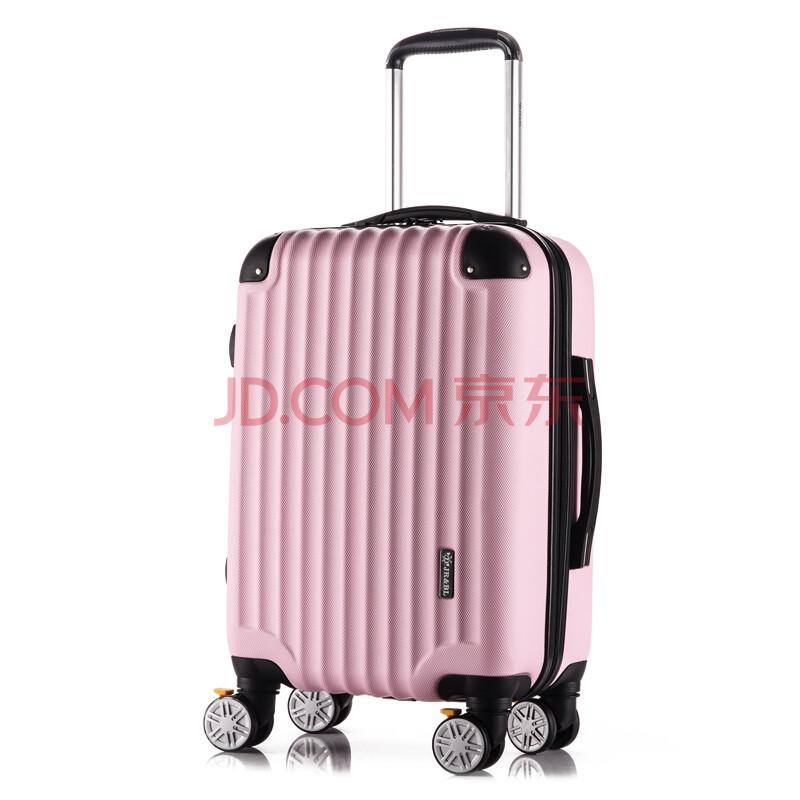 轮旅行箱abs男女登机箱密码箱20/24/28寸 磨砂 粉色 22寸升级飞机大轮
