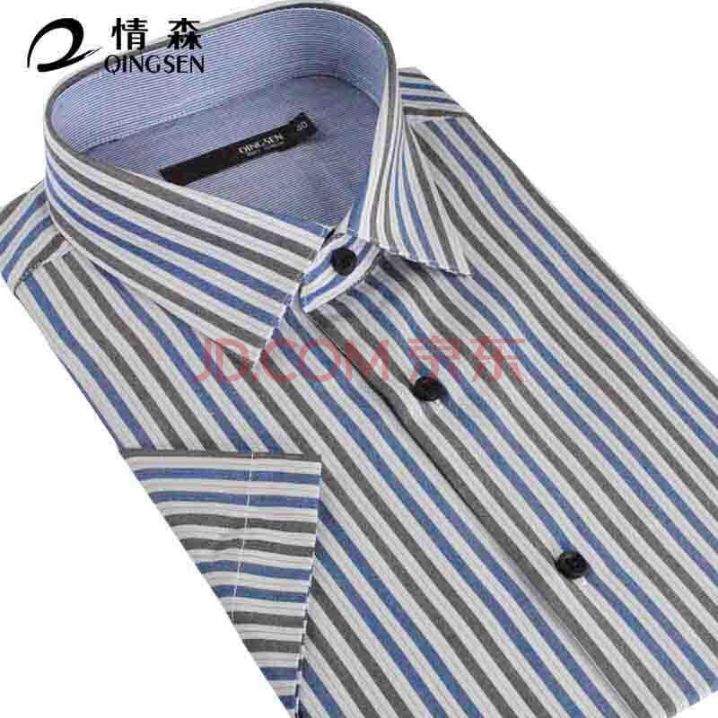 qingsediguo_情森/qingsen 2014春装男款纯棉双色竖条纹男士衬衣简约商务男士短袖