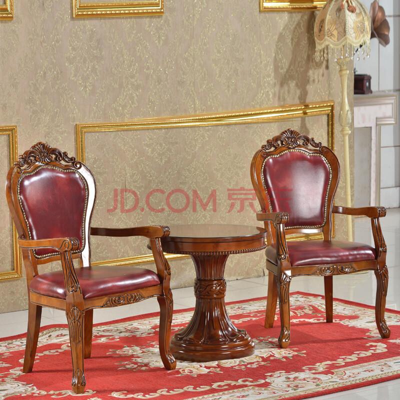 迪邦家具 美式乡村椅子
